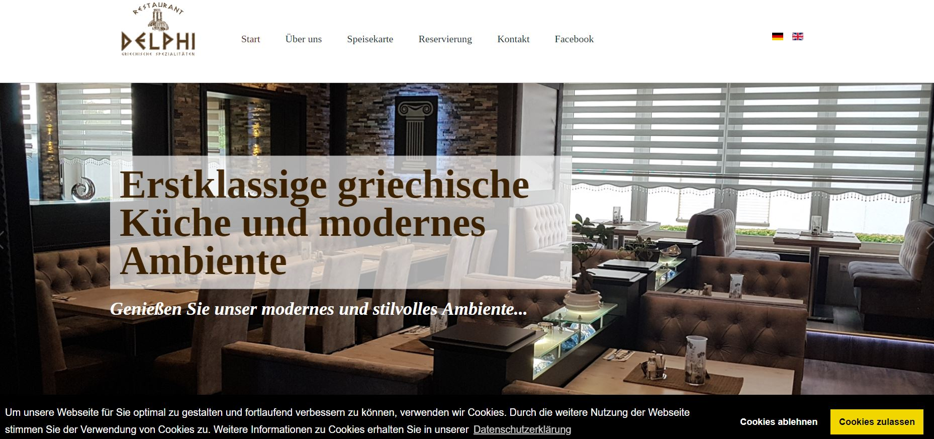 Restaurant Website - griechisches Restaurant